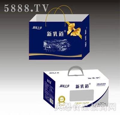 新乳道风味饮料(礼盒)