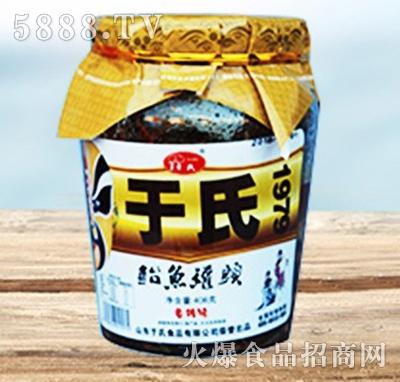 于氏鲐鱼罐头产品图