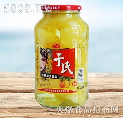 于氏冰糖菠萝罐头820g