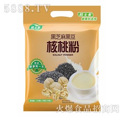 欧士多黑芝麻黑豆核桃粉720g
