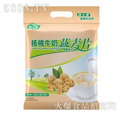 欧士多燕麦片核桃牛奶720g