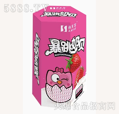 妙呀�_米客爆跳奶�草莓味