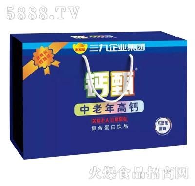 钙甄中老年高钙复合蛋白饮品(礼盒)