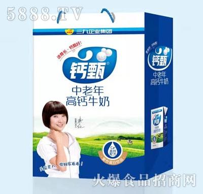 钙甄中老年高钙牛奶(礼袋)