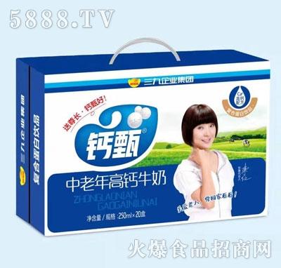 钙甄中老年高钙牛奶(礼箱)