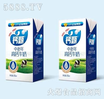 钙甄中老年高钙牛奶250ml
