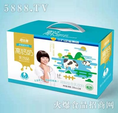 奶牛场高钙奶乳饮品(礼箱)