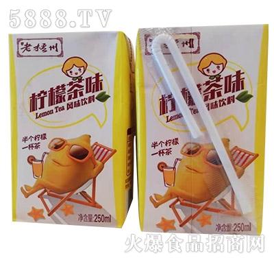 老梧州柠檬茶味风味饮料250ml