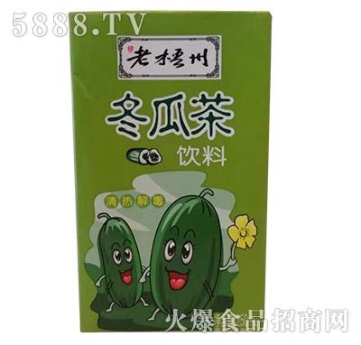 老梧州冬瓜茶饮料250ml
