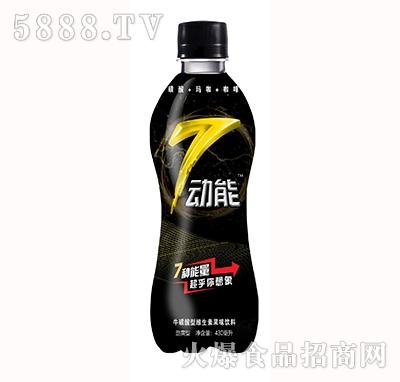 7动能�;撬嵛�生素饮料430ml产品图