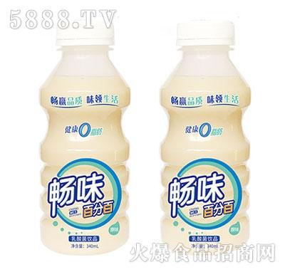 畅味百分百乳酸菌饮品340ml