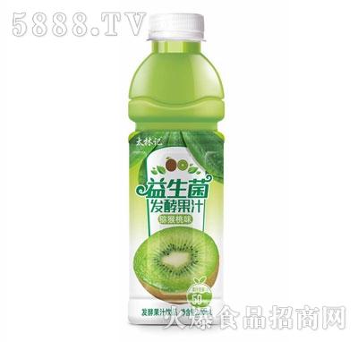 太林记发酵果汁饮品猕猴桃味500ml