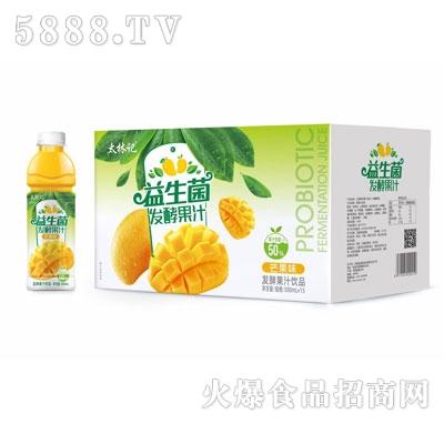 太林记发酵果汁饮品芒果味500mlX15