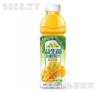 太林记发酵果汁饮品芒果味500ml