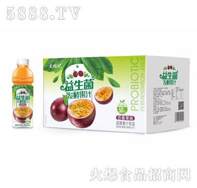 太林记发酵果汁饮品百香果味500mlX15