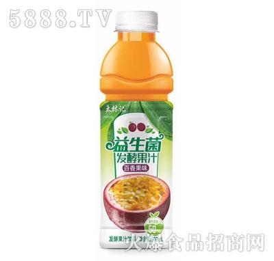 太林记发酵果汁饮品百香果味500ml