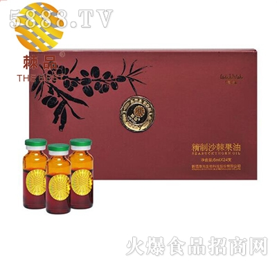 棘品沙棘汁果油礼盒
