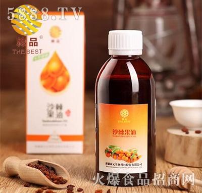 棘品沙棘汁果油