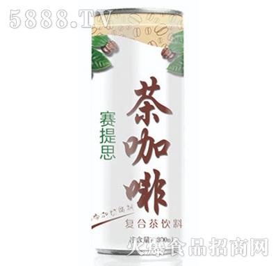 赛提思茶咖啡复合茶饮品300ml