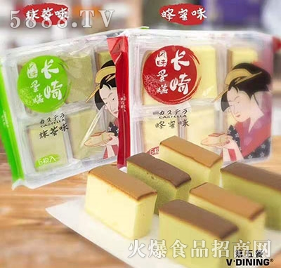 长崎风味蛋糕