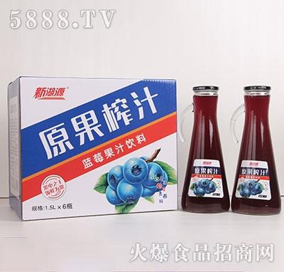 新湖源鲜果记蓝莓汁锥形1.5Lx6瓶
