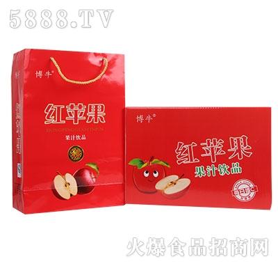 博牛红苹果果汁礼盒