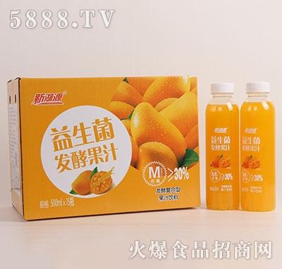 新湖源益生菌发酵芒果汁500mlx15瓶
