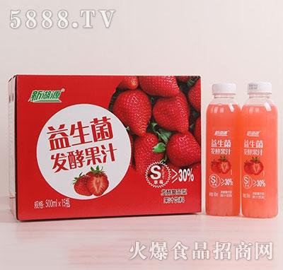 新湖源益生菌发酵草莓汁500mlx15瓶