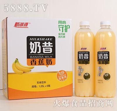 新湖源奶昔香蕉奶1.25Lx6瓶