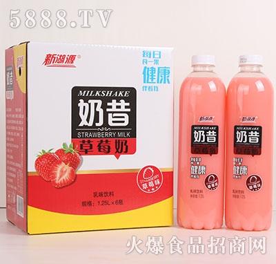 新湖源奶昔草莓奶1.25Lx6瓶