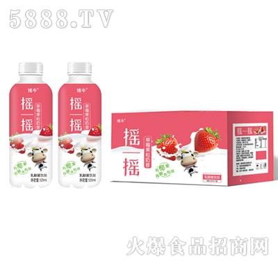 博牛摇一摇草莓果粒乳酸菌饮料