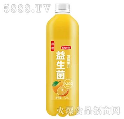 五福小镇益生菌发酵甜橙汁1.25L