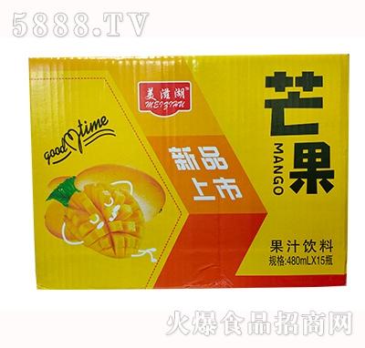 美滋湖芒果汁饮料480mlx15瓶