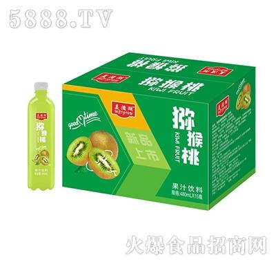 美滋湖猕猴桃果汁饮料480mlx15瓶