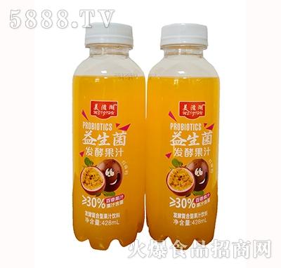 美滋湖益生菌发酵百香果汁428ml