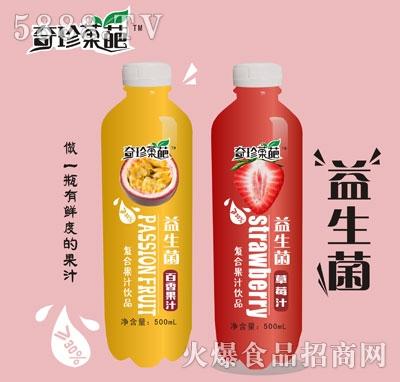 奇珍�葩益生菌复合果汁饮品(瓶)