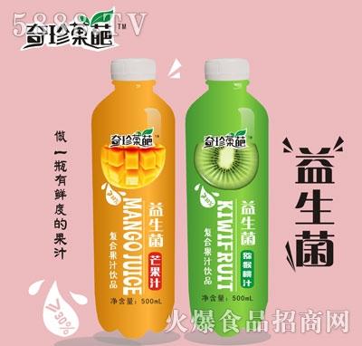 奇珍�葩益生菌复合果汁饮品