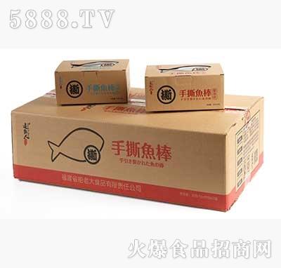 追鱼人手撕鱼棒30g×20包×12盒产品图