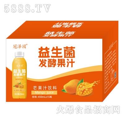 冠泽园益生菌发酵芒果果汁450mlX15
