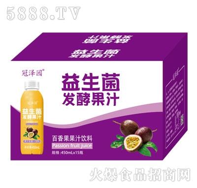 冠泽园益生菌发酵百香果果汁450mlX15