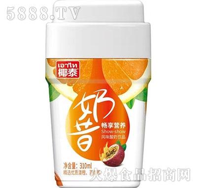 椰泰奶昔百香果味酸奶310ml