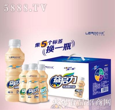 益启力乳酸菌饮品(礼盒)