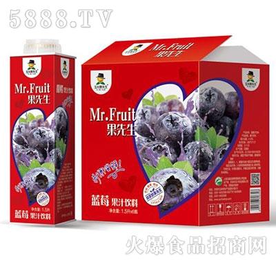 1.5Lx6玉川果先生保鲜屋蓝莓汁饮料