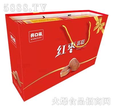 开口福红枣蛋糕手提礼盒装