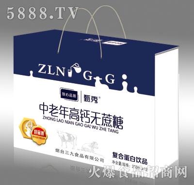 甄秀中老年高钙无蔗糖复合蛋白饮品250mlX12