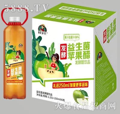 欧芝美益生菌发酵苹果醋饮品1.5L+250ml×6瓶