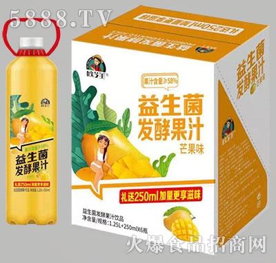 欧芝美芒果益生菌发酵果汁1.5L+250ml×6瓶