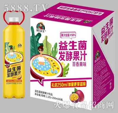 欧芝美百香果益生菌发酵果汁1.5L+250ml×6瓶