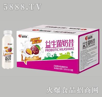 益乐优百香果味乳酸菌饮料500ml×15瓶
