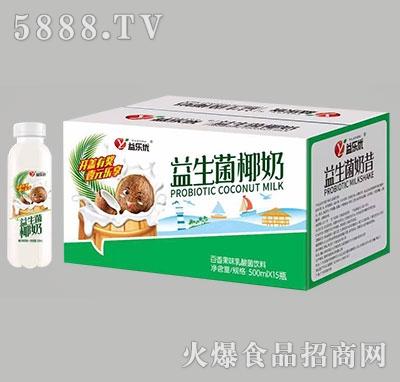 益乐优椰奶味乳酸菌饮料500ml×15瓶